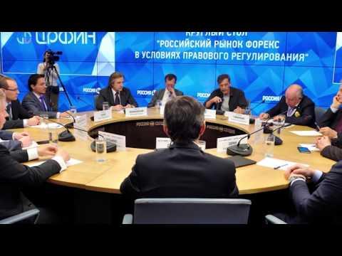 Ok, рубль. Чего ждать от Банка России?