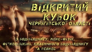 3 Simple Tips For Using форум бодибилдинг To Get Ahead Your Competition