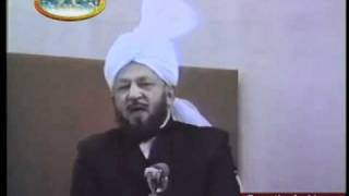 (Urdu) Friday Sermon 9th November 1984 Sincerity