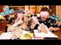 PARENTS DO THE BLIND FOLDED CANDY GINGERBREAD HOUSE CHALLENGE!!