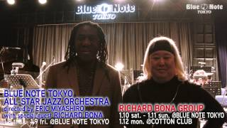 BLUE NOTE TOKYO ALL-STAR JAZZ ORCHESTRA 公開リハーサル (2015 1.7 wed.)