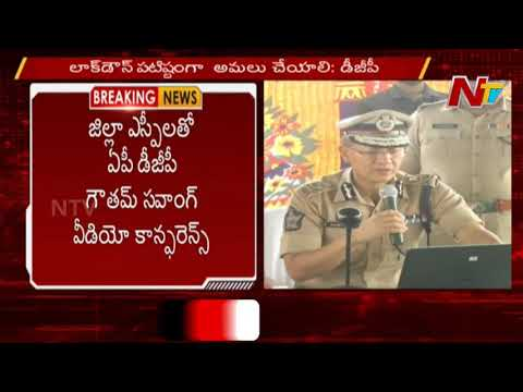 AP Govt To Take Strict Action Over Lockdown | DGP Gowtham Sawang Video Conference With SPs | NTV