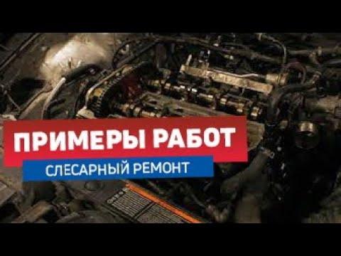 CHEVROLET CRUZE 2013г бензин АКПП, 1,4 Турбо пробег 100 тыс. Замена поршневой группы в ДВС.