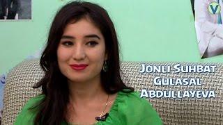 Скачать Jonli Suhbat Gulasal Abdullayeva 2016 Жонли сухбат Гуласал Абдуллаева 2016