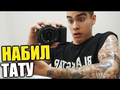 Татуировка на запястье мужские фотографии