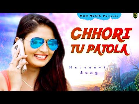 Chori Tu Patola || Shikha Raghav || New Haryanvi...