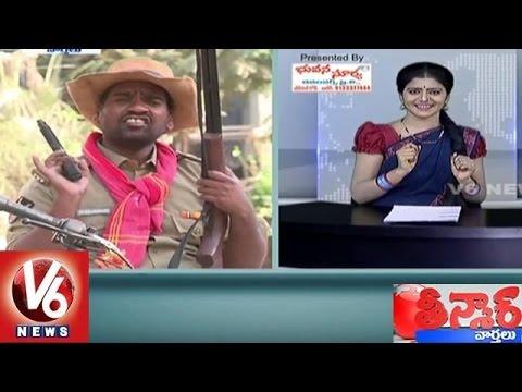 Bithiri Sathi Special Report On Sardaar Gabbar Singh Movie | Teenmaar News