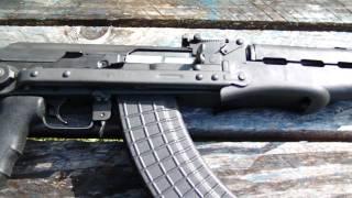 New Yugo AK-47