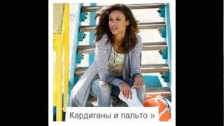 Бренд Kangaroos - яркие и стильные новинки в интернет магазине Modno-Vip.ru(Марка Kangaroos (Кангарус) была создана в конце семидесятых в США. Создатель бренда, который сам является активн..., 2016-03-19T13:54:18.000Z)
