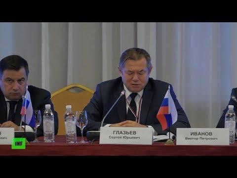Деловой форум 2019: партнерство государства и бизнеса
