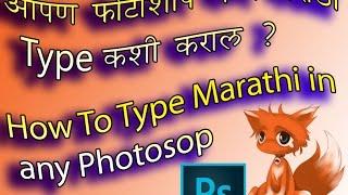 google tool marathi