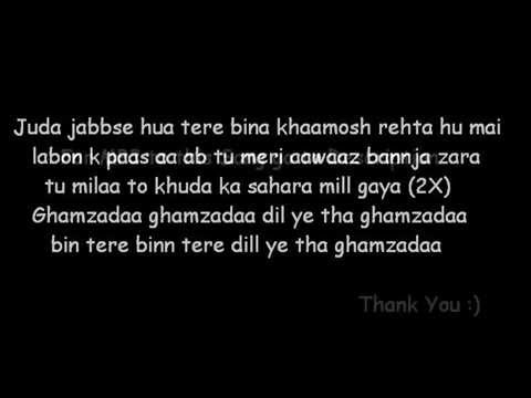 Saanso Ko - ZiD - Full Song + Lyrics