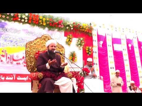 East Anandbagh Jalsa Eid Milad-un-Nabi (s.a.w) 2017 Part 4.