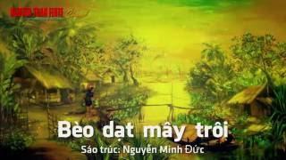 Sáo trúc: BÈO DẠT MÂY TRÔI - Sáo Nguyễn Minh Đức
