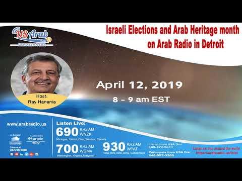 Israeli Elections And Arab Heritage Month On Arab Radio In Detroit