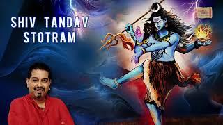 SabWap CoM Shiv Tandav Stotram Lord Shiva Stotra Shankar Mahadevan Devotional