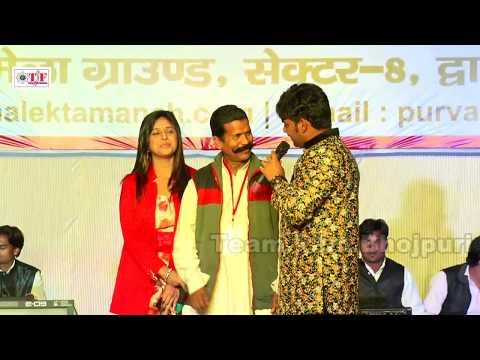 पवन सिंह ने इस आदमी केलिए गया Lollipop Wala वाला गाना - Pawan Singh Stage Performance 2018