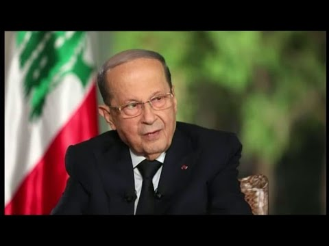لبنان: الرئيس ميشال عون يقترح حكومة مناصفة من السياسيين والكفاءات  - نشر قبل 1 ساعة