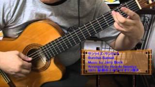 (123) ギター ソロ. http://www.oo.em-net.ne.jp/~valley/m/g/guit...