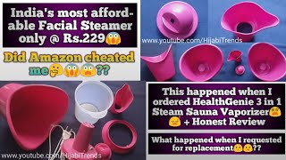 Did Amazon cheated me🤔& Review of India's most affordable FacialSteamer only@Rs.229 || HijabiTrends