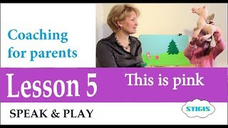 Учим цвета на английском / учить ребенка анлийскому языку  / Урок 5  Speak & Play