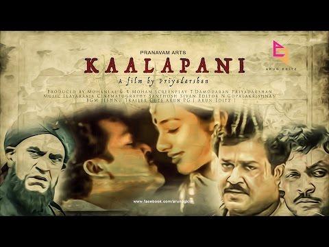 Kaalapani Trailer | Mohanlal | Priyadarshan | Prabhu Ganesan | Ilaiyaraaja | Amrish Puri | Tabu