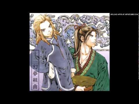 01 十二幻夢曲(Full Version)