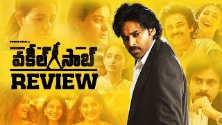 Vakeel Saab Movie Review | Pawan Kalyan, Nivetha, Anjali, Ananya | #VakeelSaab | Thyview