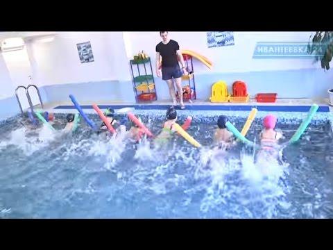 """Уроки плавания в детском саду """"Звёздочка"""""""