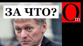 Достал уже всех! Европарламент за отключение Путина и Ко от денег Запада