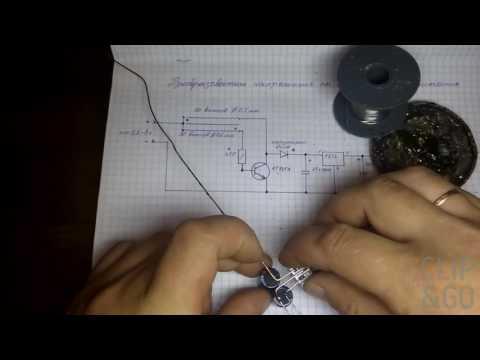 Повышающий преобразователь на одном транзисторе