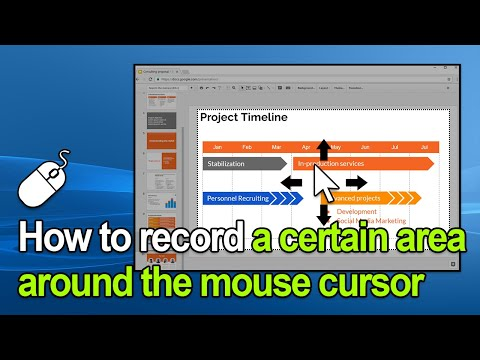 Bandicam Screen Recorder - Around mouse