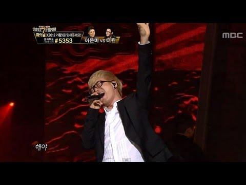 #08, Guckkasten - Sun , 국카스텐 - 해야, I Am A Singer2 20121230