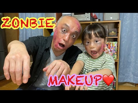 Let's enjoy zombie makeup♪There is also a short story of zombie♡ゾンビメイクを楽しもう♪ゾンビコントもあるよ♡