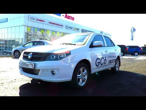 2015 Geely GC6 Englon. Start Up, Engine, and In Depth Tour.