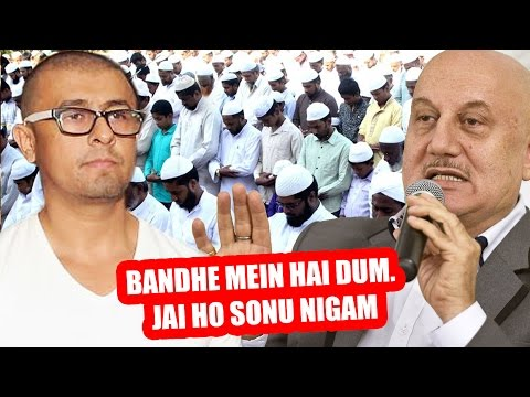 Anupam Kher Comes In SUPPORT Of Sonu Nigam For His Strong Step Against Loudspeakers Of Azaan
