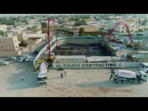 Al Fikree Contracting L L C – Reinforcing Dreams Since 1997