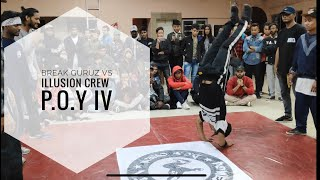 BREAK GURUZ VS ILLUSION CREW | POY IV | DARJEELING