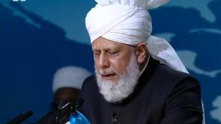 Arabic Translation: Jalsa Salana UK 2013 - Concluding Address by Hazrat Mirza Masroor Ahmad