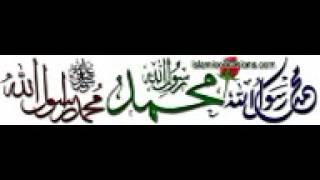 Seerat-e- Mustafa New Sindhi Bayan-Ghulam Yasin Channa