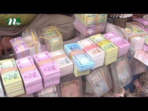 New taka sell boom ahead of eid | News & Current Affairs