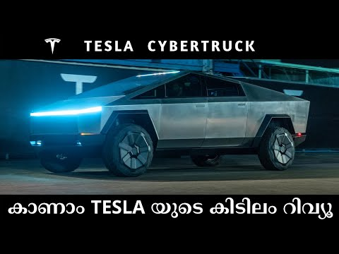 Tesla Cybertruck | Malayalam Review | DE MOTORWORLD