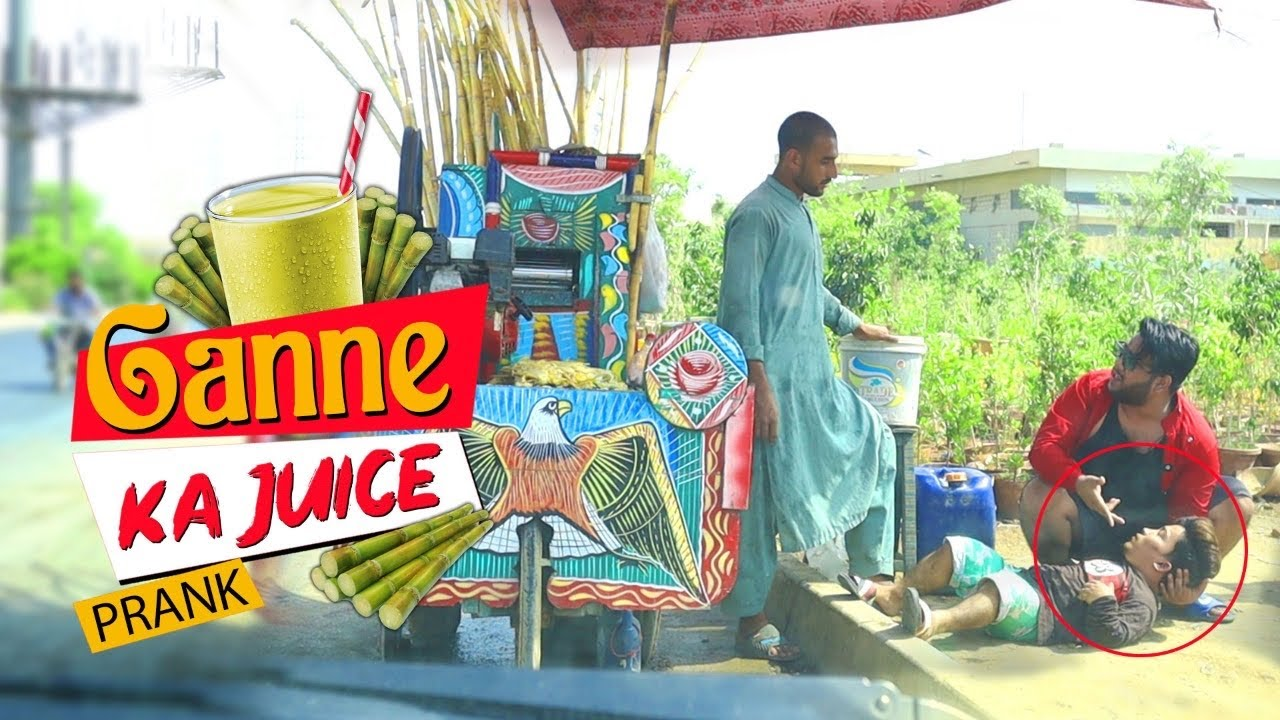   Ganne Ka Juice Prank   By Nadir Ali & Rizwan Khan in   P 4 Pakao   2020