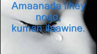 Ali Najiib Amiin Allahayoow Lyrics