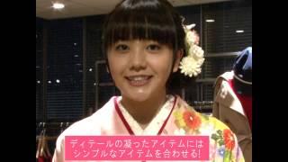モデルで女優の松井愛莉さんが、 ファッションブランド「ローリーズファー...
