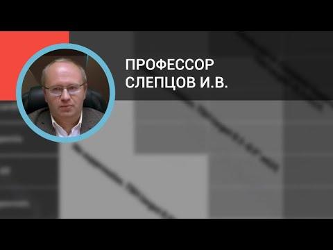 Профессор Слепцов И.В.: Послеоперационное ведение пациентов с раком щитовидной железы