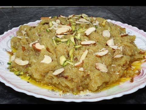 Aamna S Kitchen Recipes