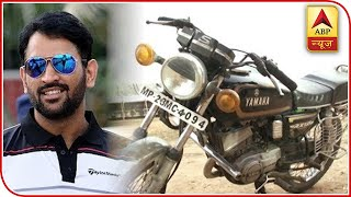Meet The Man Who Purchased Dhoni's First Bike | ABP News