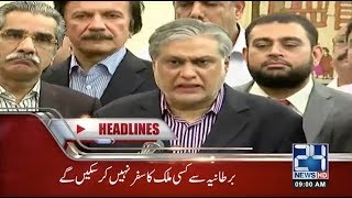 Ishaq Dar Cannot Travel To Any Country From UK | News Headlines | 9:00 AM | 10 Sep 2018 | 24 News HD