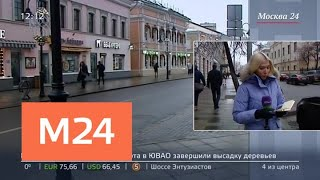 Смотреть видео Столичные водители обсуждают новые тарифы платной парковки - Москва 24 онлайн